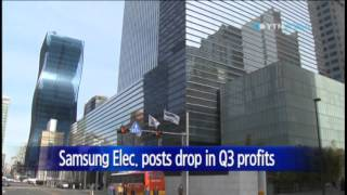 Samsung Electronics Q3 operating profits drop to 4.6 trillion won / YTN