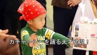 沖縄の人は、唄、三線が流れると自然と踊り出す。カチャーシー、琉球舞...