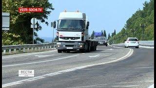 Движение грузовиков в Сочи будет ограничено на период проведения «Формулы-1»