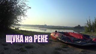 Щука осенью рыбалка с лодки на спиннинг Ловили щуку на воблеры джиг железо