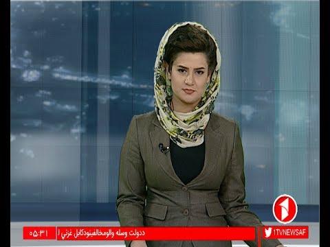 Afghanistan Dari News.25.5.2017. خبرهای افغانستان