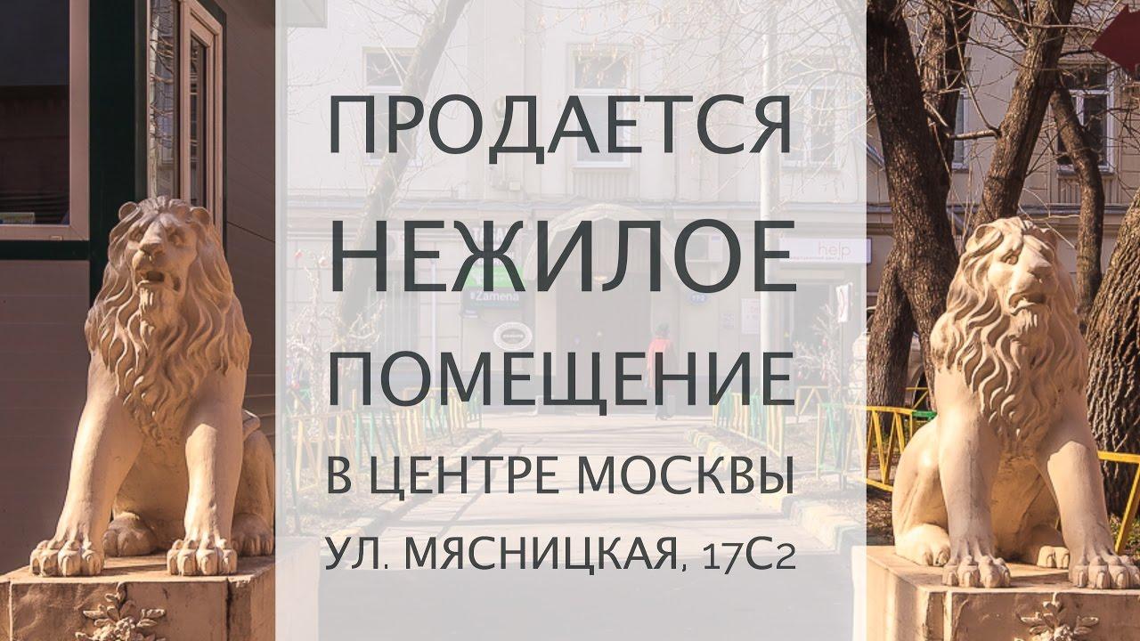 На торги выставлены более тысячи машиномест в центре Москвы - YouTube