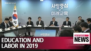 President Moon briefed by education and labor ministries on 2019 policy plans