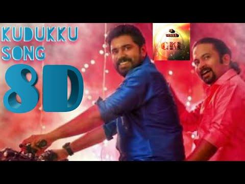 love-action-drama-|-kudukku-8d-audio-song|-bass-boosted|-#lad-#loveactiondrama-#kudukku