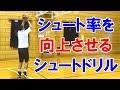 【バスケ初心者講座】シュート練習前に実践することでシュート率を格段に向上させるシュートドリル・思考法を解説【考えるバスケットの会 中川直之】