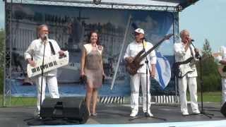 "Download ВИА ""Поющие гитары"" на Дне ВМФ 2014 Mp3 and Videos"