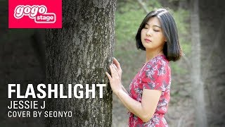 This song was covered by Seonyo. If the video was fun, subscribe! P...