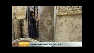 Какие современные ковры лучше всего подходят для гостиной