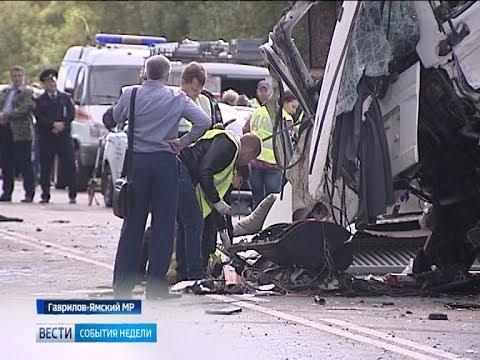 Смотреть Под Гаврилов-Ямом произошла страшная авария, унесшая жизни семерых человек онлайн