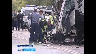 Смотреть видео Под Гаврилов-Ямом произошла страшная авария, унесшая жизни семерых человек онлайн
