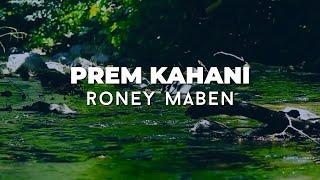 Prem Kahani | Joshua Generation | Lyric Video | Hindi Christian Music