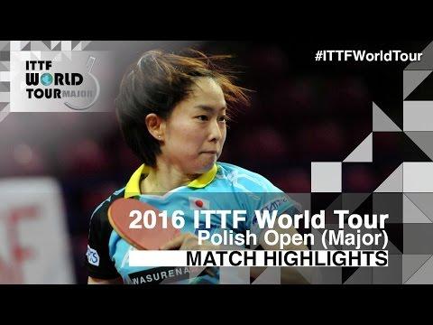 2016 Polish Open Highlights: Kasumi Ishikawa vs Han Ying (1/4)