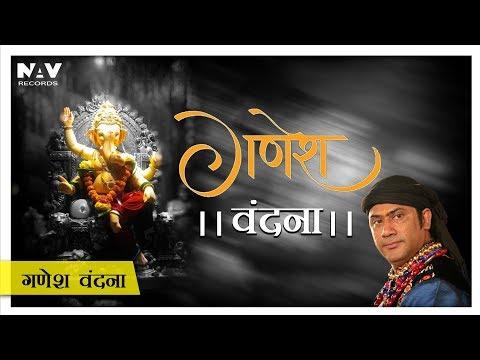 Ganesh Vandana | गणेश वंदना | Hamsar Hayat | Ganesh Songs | Bhakti Sansaar