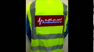 First Portable electroluminiscent Logo, specially made for Dubai Ambulance