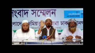 আল্লামা ইয়াহইয়া মাহমুদ সাহেবের নতুন ওয়াজ New Waz Allama Yahya Mahmood