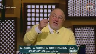 لعلهم يفقهون - الشيخ خالد الجندي: السنة وحي من الله على النبي محمد
