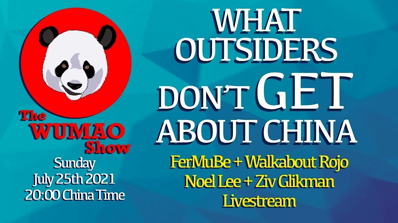 """What OUTSIDERS don't GET about CHINA ⎮ """"The WuMao Show""""® Livestream"""