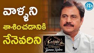 I Can't Order Them - Nagineedu || Koffee With Yamuna Kishore