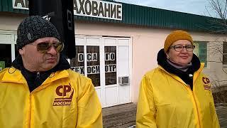 Жители Володарского района выступают на митинге часть-3