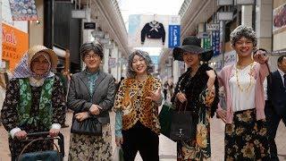 高知県のリアル高校生バンドで、各コンテストや有名な大会でも常に上位にランクイン!! 高知県でこのバンド名を知らない者はいない位に有名...