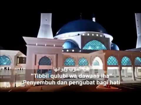 Selawat Syifa Haikal Munif