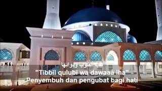 Gambar cover Selawat Syifa Haikal Munif صلوات الشفاء
