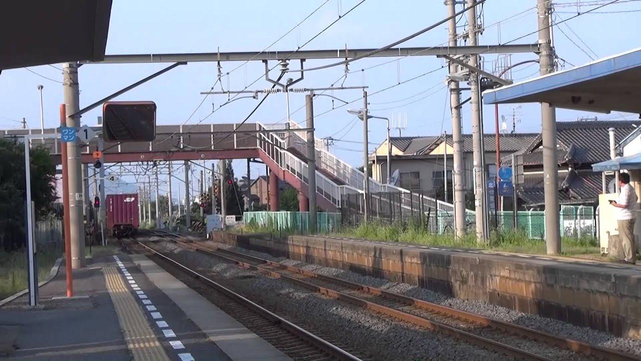 JR四国 予讃線 鬼無駅 - YouTube