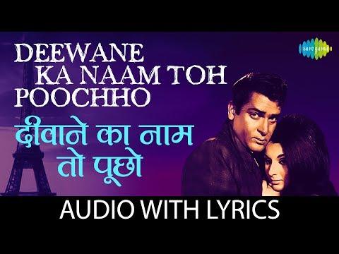 Deewane Ka Naam Toh Poocho With Lyrics | दीवाने का नाम तोह पूछो के बोल | Mohd.Rafi