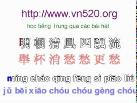 新鴛鴦蝴蝶夢 - Uyên ương Hồ Điệp mộng