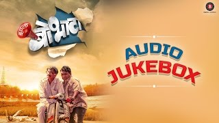 Zhala Bobhata Full Movie Audio Jukebox   Dilip Prabhawalkar & Bhau Kadam   AV Prafullchandra