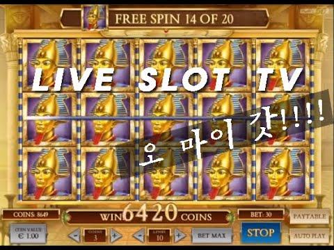 Casino Betrügen