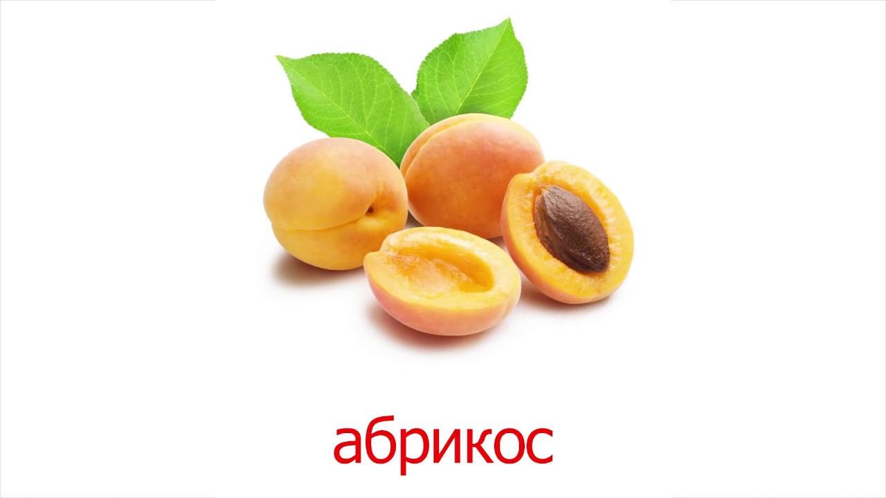 фрукти картинки для дітей