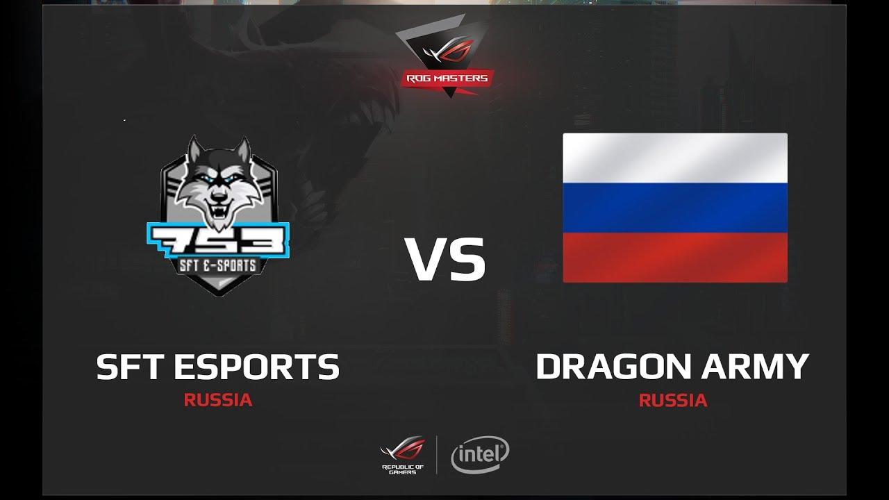 SFT e-Sports vs Dragon Army, Game 1, ROG Masers Closed Quali Russia