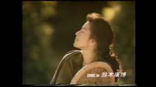 「おやすみマイラブ」 作詞 魚住勉 作曲 鈴木康博.