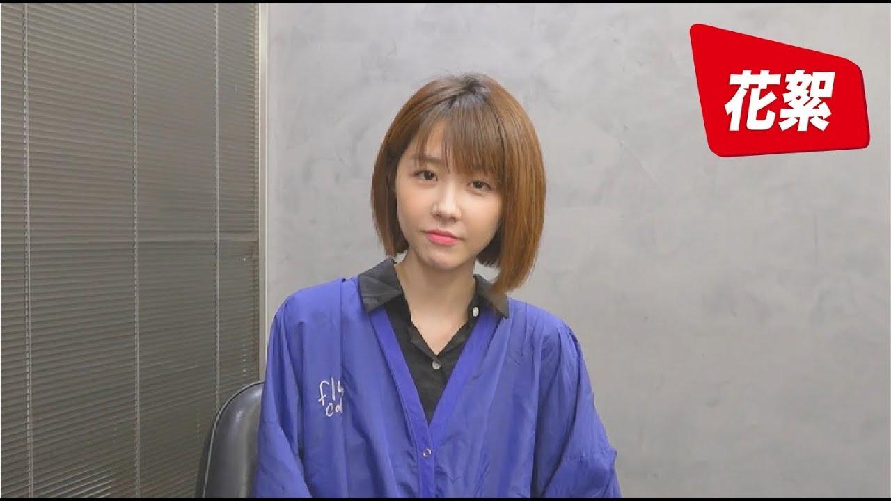 《花絮》邵雨薇為首張專輯落髮 - YouTube