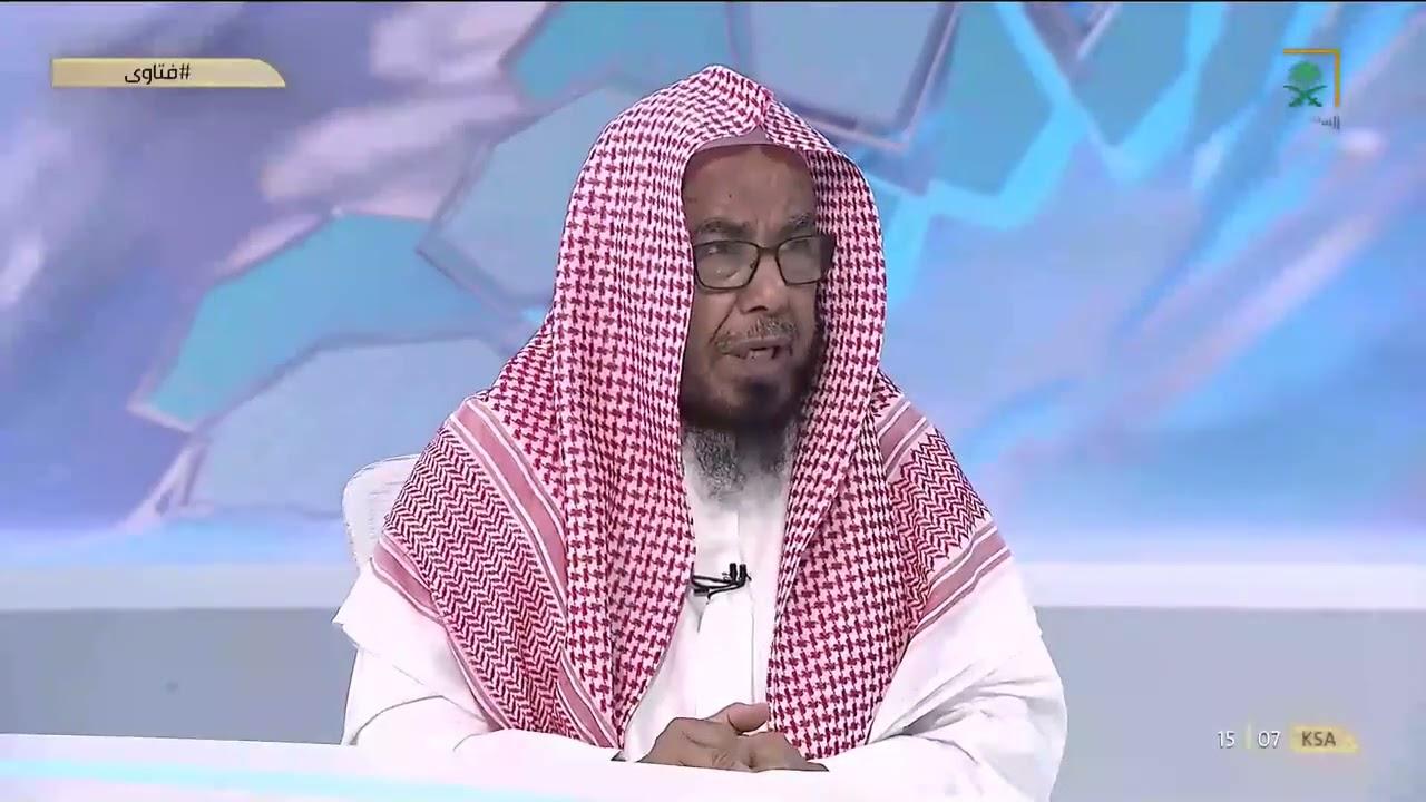 برنامج فتاوى |  من لم يستطع إخراج زكاة الفطر ماذا عليه.. الشيخ عبدالله المطلق يُجيب.