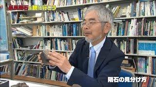 笠松隕石 - JapaneseClass.jp