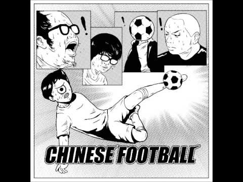 Chinese Football - 盲人摸象 [blind men and an elephant]