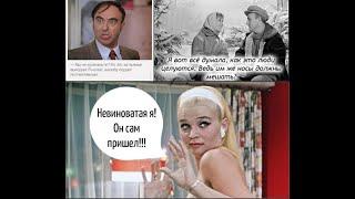 Смешные кадры из знаменитых советских комедий