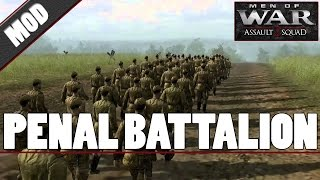 Men of War: Assault Squad 2 - Penal Battalion