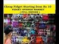 Buy Cheapest Fidget Spinner Market [Wholesale\Retail] |Sadar Bazar| Delhi Vlog #3