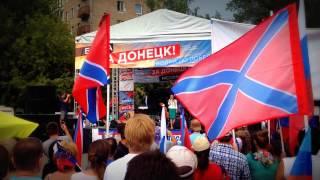 Митинг в поддержку Донбасса в Москве | Novorossia Save Donbass meeting