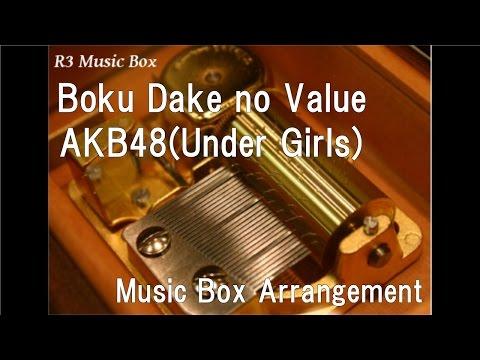 Boku Dake no Value/AKB48(Under Girls) [Music Box]