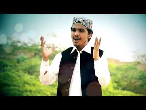 Muhammad Achi Wayo Sindhi New Naat (2017) SindhiMuskurahat.HD