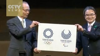 Tokyo unveils new logo for 2020 Olympics after plagiarism scandal