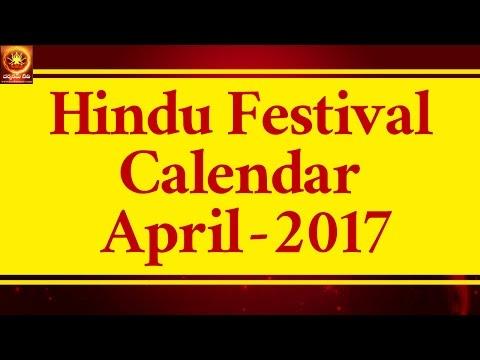 Hindu Festival Calendar   April 2017     Panchangam   sri rama navami    Darshanamtv