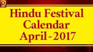 Hindu Festival Calendar | April 2017 |   Panchangam | sri rama navami  | Darshanamtv