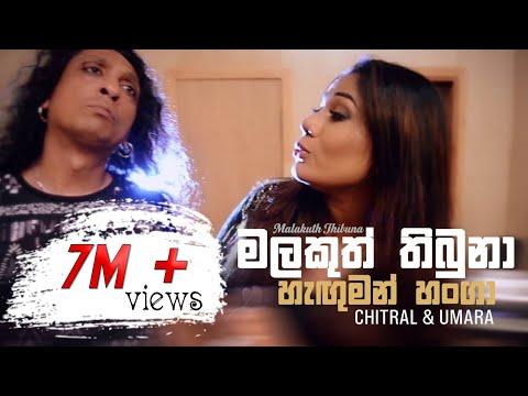 Malakuth Thibuna Official Music Video