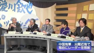 http://kinkin.tv 愛川欽也「パックインニュース」 2013.02.09 いま日本...
