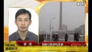 CQTV:朝断朝韩军事通信线路 朝美韩零通讯